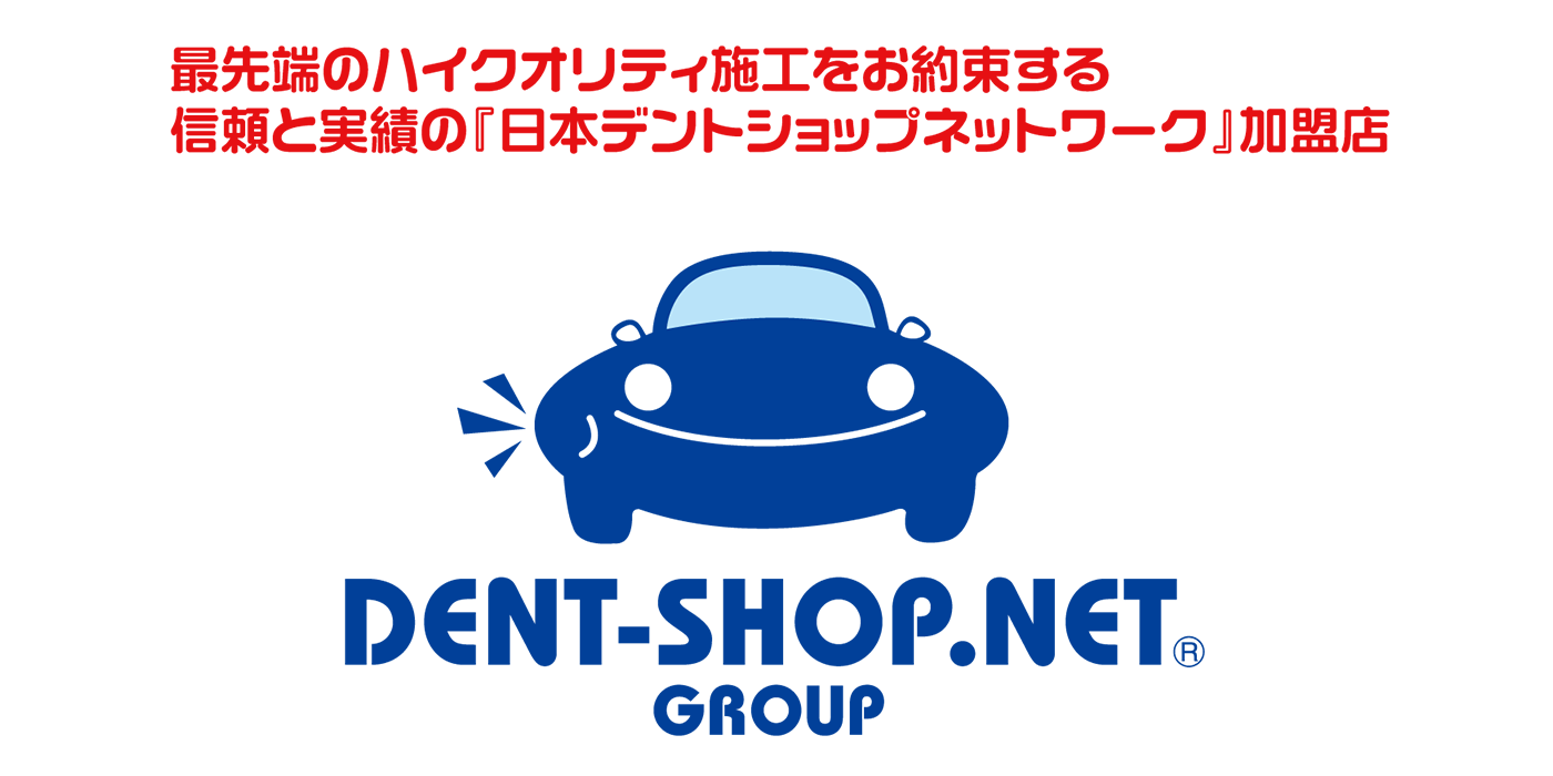 DENT-SHOP.NET