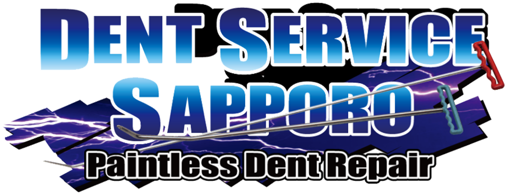 DENT SERVICE SAPPORO Paintless Dent Repair